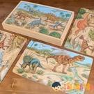 拼圖木質恐龍兒童玩具3歲小女孩拼裝早教益智力拼圖【淘嘟嘟】