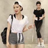 春夏季瑜伽服套裝健身服女三件套速干衣健身房跑步運動服顯瘦短褲  提拉米蘇