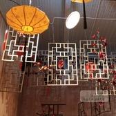 婚禮小物 新款中式婚禮吊頂木框懸掛喜字古典古風掛件舞臺櫥窗裝飾布置道具-快速出貨