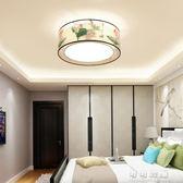 新中式吸頂燈仿古中國風客廳臥室書房現代簡約圓形led布藝燈具 可可鞋櫃