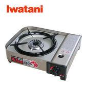 速捷戶外 日本岩谷Iwatani CB-AH-41 防風攜帶型卡式瓦斯爐 4.1kW(卡式爐),露營,野炊,居家