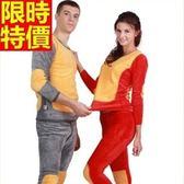 加絨保暖內衣褲套裝-純棉圓領加厚情侶款長袖衛生衣(單套)3款64u24 [時尚巴黎]
