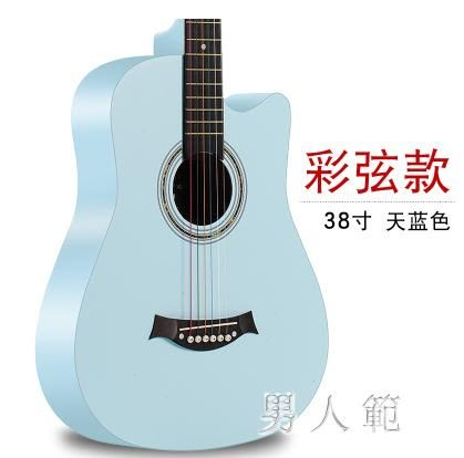 民謠木吉他初學者38寸吉他學生新手練習青少年入門男女樂器 zm4757『男人範』TW