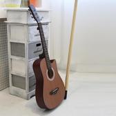 民謠木吉他初學者吉他學生新手練習青少年入門男女通用 QW9233『夢幻家居』