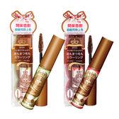 日本 MAJOLICA MAJORCA 戀愛魔鏡 焦糖魔法眉睫兩用膏 兩色 4.5g ◆86小舖◆
