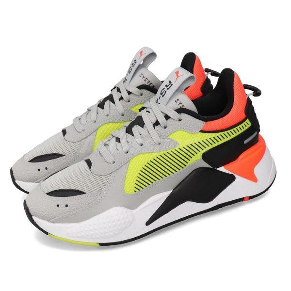 Puma 休閒鞋 RS-X Hard Drive 灰 黃 男鞋 女鞋 運動鞋 【PUMP306】 36981801