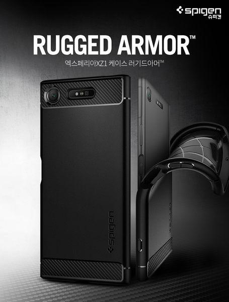 【Spigen】SGP Sony Xperia XZ1 Rugged Armor 碳纖紋軟質手機殼 保護殼