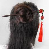 中國風古典步搖發簪子古風宮廷盤發流蘇長頭飾發釵民族風淑女發飾