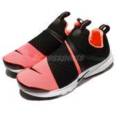 Nike 休閒慢跑鞋 Presto Extreme GS 黑 橘紅 無鞋帶 襪套式 魚骨鞋 女鞋【PUMP306】870022-001