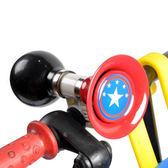 氣喇叭 兒童自行車喇叭童車響亮車鈴鐺兒童單車鈴鐺氣喇叭童車配件 4色