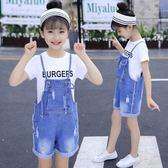 女童套裝2018新款中大童牛仔吊帶短褲洋氣兩件式 GY1403『寶貝兒童裝』