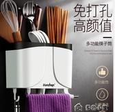 筷子收納德國kunzhan筷子簍置物架快筒廚房收納盒掛壁式家用餐具籠瀝水桶 【快速出貨】