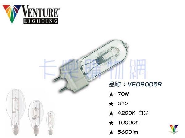 VENTURE 52983 HIT 70W/G12/UVS/4K   _ VE090059