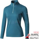 EasyMain 衣力美 SE17070-58深寶藍 女排汗抗UV休閒衫 Polartec快乾機能衣/戶外中層衣/立領Polo衫