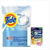 美國 Tide洗衣凝膠球-敏感肌膚(20顆)*2+KINCHO棉被枕頭用防蟎*2