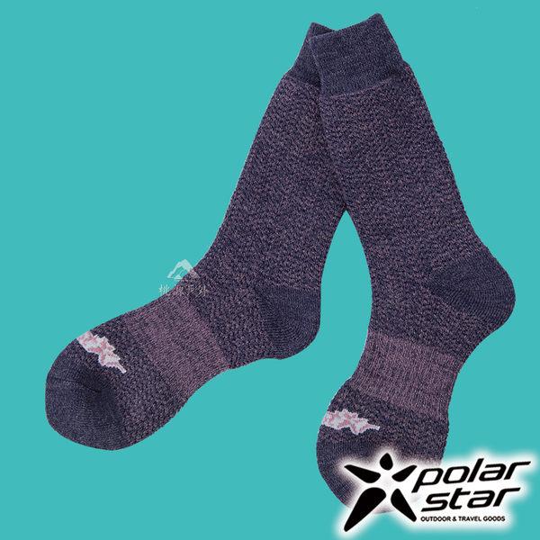 【PolarStar】羊毛保暖雪襪『藍紫』P17610 露營.戶外.登山.保暖襪.彈性襪.紳士襪.休閒襪
