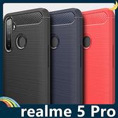 realme 5 Pro 戰神碳纖保護套 軟殼 金屬髮絲紋 軟硬組合 防摔全包款 矽膠套 手機套 手機殼