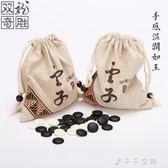 圍棋子便攜黑白子五子棋361顆雙面漢白玉單面瓷石「千千女鞋」