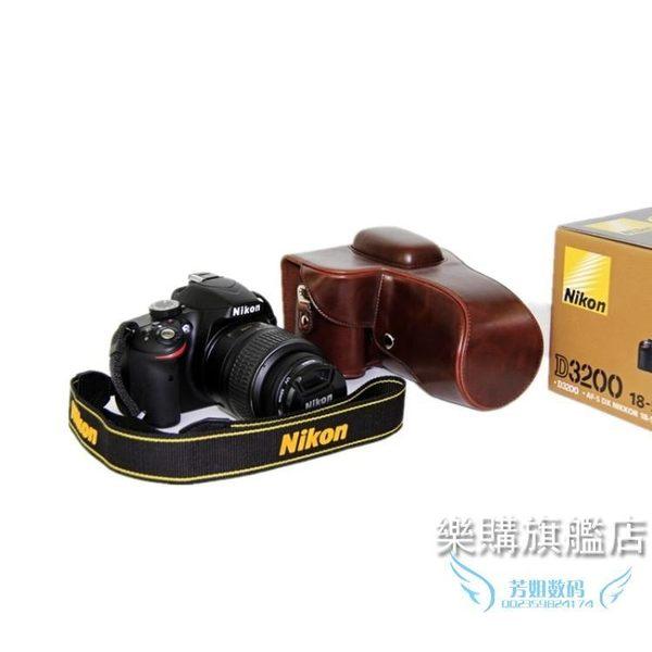尼康D3400D3300D3200D3100皮套單眼相機包保護套攝影包