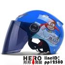 兒童機車單車安全帽頭盔頭盔男女生小孩寶寶夏季可愛四季半盔灰安全帽