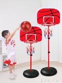 寶寶兒童籃球架可升降室內玩具男孩2-3-5歲家用投籃框筐小孩4-6藍籃球架 時尚小鋪