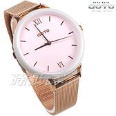 GOTO 陶瓷美型 羅馬時尚 手錶 米蘭帶 手環錶 玫瑰金電鍍x陶瓷粉 女錶 GMIP901L-84-8