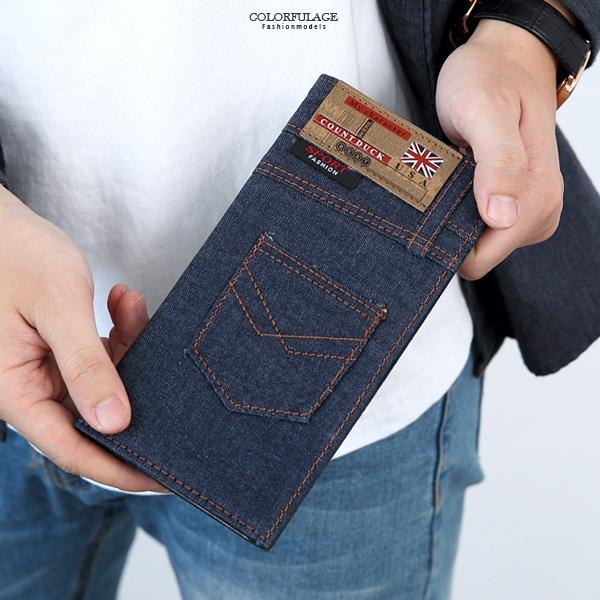 口袋造型深藍牛仔長夾 NW473