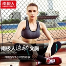 運動文胸2件裝運動內衣女跑步防震健身瑜伽聚攏美背定型背心式無鋼圈文胸推薦