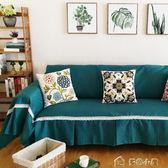 純色沙發巾全蓋沙發罩全鋪單雙三人組合沙發墊現代簡約沙發套全包「多色小屋」