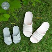浴室拖鞋一家三口塑料家居涼拖鞋女