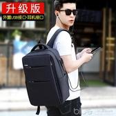 商務背包男士雙肩包韓版潮流旅行包休閒女學生書包簡約時尚電腦包 深藏blue