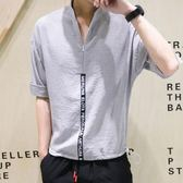 夏季亞麻短袖襯衫男士立領七分袖T恤 大碼男裝棉麻料7分袖薄款衣服【壹電部落】