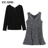 中大尺碼 襯衫領綁帶上衣+V領背心裙 兩件式套裝 - 適XL~4L《 67140HH 》CC-GIRL