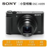 【免運送到家+24期0利率】SONY 索尼 4K 1820萬 小型數位相機 DSC-HX99