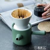 創意手沖咖啡壺過濾器陶瓷咖啡濾杯套裝家用便攜咖啡用具 雙十一全館免運