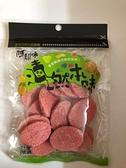 漬然本味橢圓仙楂餅(仙楂片)(90g/包)【合迷雅好物超級商城】