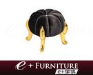 『 e+傢俱 』AC43 多莉 Dory 新古典 造型拉釦 金銀箔 南瓜腳椅 | 腳凳 | 矮凳 可訂製