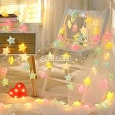 led彩燈閃燈串燈滿天星直播背景ins星星燈少女心房間佈置寢室裝飾 快速出貨