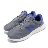 New Balance 慢跑鞋 ME430R14E 灰 藍 男鞋 運動鞋 超寬楦 【ACS】 ME430R14E