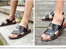 涼鞋男士夏季透氣休閒沙灘鞋男潮流新款外穿爸爸兩用涼拖鞋男 小時光生活館
