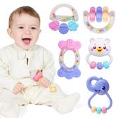 (萬聖節鉅惠)手搖鈴兒寶寶0-1歲芽膠手搖鈴嬰幼兒早教芽咬3-6-12個月益智玩具