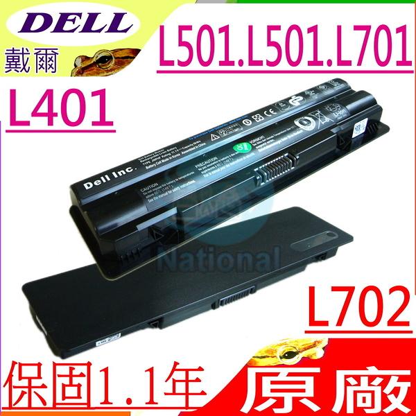 DELL 電池(原廠)-戴爾 電池 LATITUDE  XPS 17,XPS17D,XPS17 3D,17-L701X 3D,17-L702X,,L701,J70W7,SPGNG,WHXY3