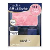media媚點 優雅玫色修容餅 PK-01【康是美】