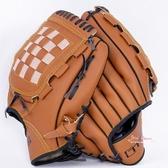 棒球手套 棒壘球手套兒童少年成人學生款內外野捕手接球投手 多款