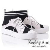 ★2018秋冬★Keeley Ann簡約百搭~襪子式橫條紋中筒透氣休閒鞋(白色) -Ann系列