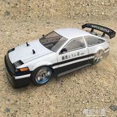 2.4G超大RC遙控車 可充電動四驅漂移賽車專業競速高速成人玩具車igo『櫻花小屋』