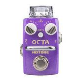 Hotone OCTA Octave  移調效果器總代理 貨 一年