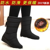 雪地靴女2019新款時尚冬季保暖中筒防滑防水女靴加絨加厚百搭棉靴