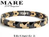 【MARE-鎢鋼】系列:驚艶 (黑陶&金鎢)  款