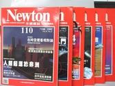 【書寶二手書T5/雜誌期刊_QDG】牛頓_110~115期間_共6本合售_人類起源於非洲等